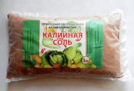 Калиева сол за хранене на зеленчуци