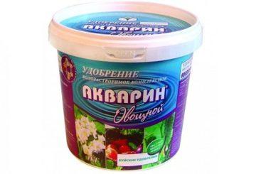 Зеленчуков акварин