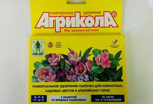 Тор Агрикола за цъфтящи растения