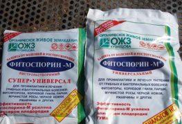Fitosporin M