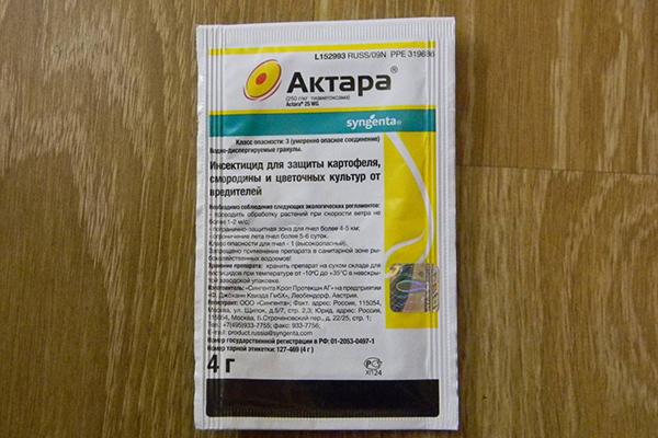 Наркотик Актара