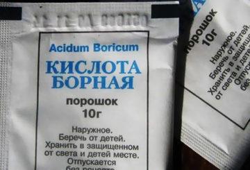 Борна киселина