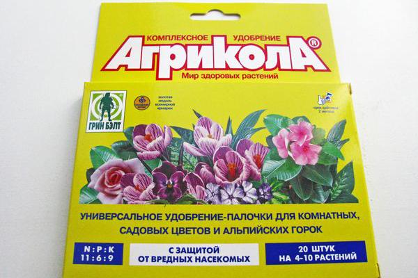 Агрикола пръчици за подхранване на стайни растения